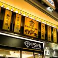 かまどか渋谷店は渋谷公園通りのMODIの向かいです!渋谷駅に近くアクセスも良好!渋谷での飲み会・女子会などに◎お安くお得な飲み放題付コースご用意致しております!渋谷で居酒屋をお探しなら当店へ!渋谷駅徒歩2分!