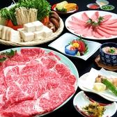 しゃぶしゃぶ会席 太閤本店 伏見店のおすすめ料理3