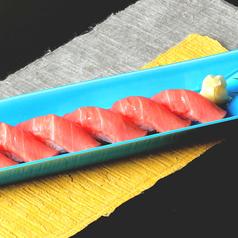 トロ握り寿司 6貫
