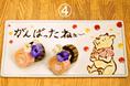 誕生日・記念日に!デザートプレート無料♪