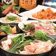 DINING TERRACE HIROSHIMAのコース写真