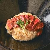 錦糸町 ろじのおすすめ料理3