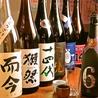 日本酒原価酒蔵 渋谷宇田川町店のおすすめポイント1