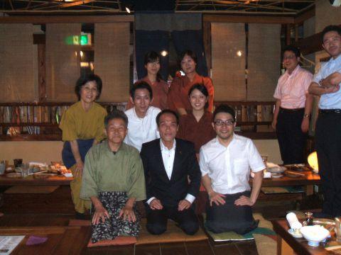 元知事も訪れた宮崎の郷土料理を扱ったお店★