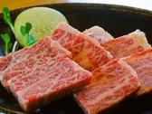 焼肉 大豊園のおすすめ料理3
