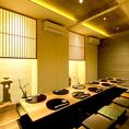 【接待・食事会】大切な人こそつれていきたい…落ち着いた個室空間