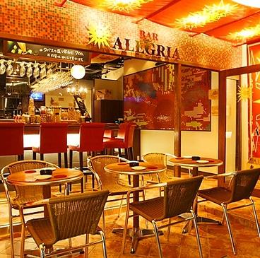 スペインバル アレグリア ALEGRIAの雰囲気1
