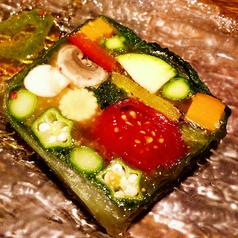 料理メニュー写真夏野菜のテリーヌ