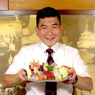 魚一商店 恵比寿直売所のおすすめ料理1