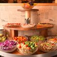 数十種類のお野菜やフルーツが楽しめるサラダバーもご用意。お肉もお野菜もお楽しみください!