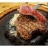 ステーキ&焼肉食べ放題300 BONE新宿店