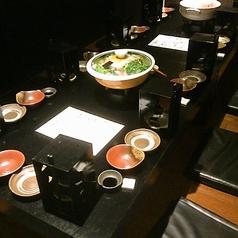 季節海鮮料理 紳の雰囲気1