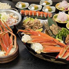 海へ 釧路中央店のコース写真