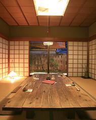 木波屋雑穀堂の写真