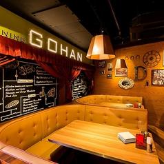 ゴハン GOHAN 上野浅草口店の雰囲気1