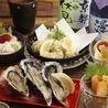 炭火焼と海鮮、手づくり豆富 まいど! 札幌駅南口店のおすすめポイント2