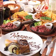 肉バル ガブット GABUTTO 茨木店の特集写真