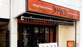SHANTi 渋谷店の雰囲気2