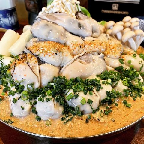生ビール、北海道地酒等130種2h飲放付牡蠣味噌タウリン鍋と特大3Lほっけ炉端焼4500円コース全8品
