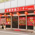 ランチはお弁当コーナーでお弁当販売あり。
