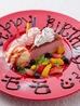 スイーツパラダイス SWEETS PARADISE 名古屋スパイラルタワーズ店のおすすめポイント3