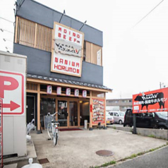 なにわホルモン 中川店の雰囲気1