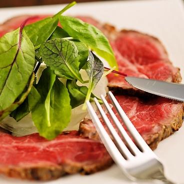肉バル のびあに NOBIANIのおすすめ料理1