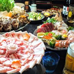 居酒屋 ひやみかちのおすすめ料理1