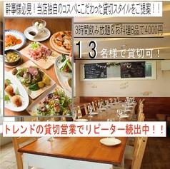 Cafe&Bar Pokkurの写真