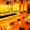 ◆ 最大120名様までご案内可能な広々店内 ◆貸切宴会・パーティーは最大120名様までご案内可能です!会社の宴会にもってこいのお部屋となっております!お得なクーポンも多数ご用意ございますので是非伴わせご利用ください!