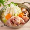博多もつ鍋と地鶏水炊き専門店 そら 筑紫口店のおすすめポイント1