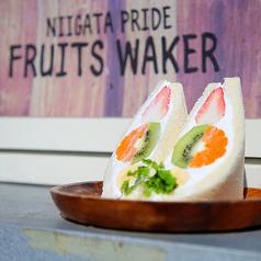 フルーツサンド FruitsWaker フルーツウェイカーの写真