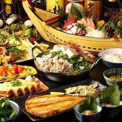 旬の鮮魚と産直野菜 大蔵 池袋西口店のおすすめ料理1