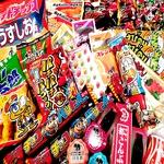 思わず「懐かしい~!」と歓声が上がる駄菓子がずらり!チャージ300円で食べ放題なんです♪