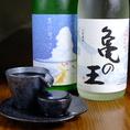 もちろん焼酎・日本酒も多数ご用意!