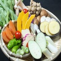 野菜が美味しい!