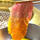 肉処 天穂のおすすめ料理2