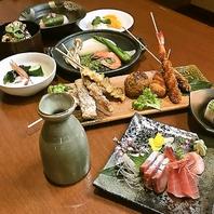 120分飲み放題付き宴会コースも4400円(税込)~ご用意!