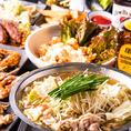 屋上鍋専門店♪新宿の空を見ながら皆で乾杯♪お得なコースと、大満足の食べ放題、豊富な飲み放題など多数プランをご用意しております♪
