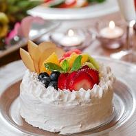記念日・誕生日特典☆ホールケーキ贈呈のサプライズ♪