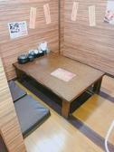 北海道うまいもん屋 北の蔵の雰囲気3