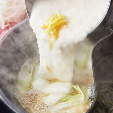 温野菜 渋谷1stのおすすめ料理1
