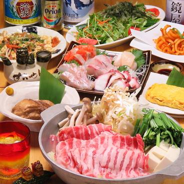 沖縄 和Dining 鏡屋本店のおすすめ料理1