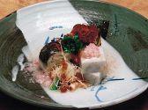 日本料理 新 あらたのおすすめ料理2