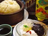 揚姫楼のおすすめ料理2