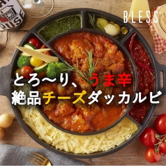 Dining Bar ブレス BLESS 心斎橋の写真