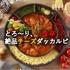 個室×肉バル×シュラスコ食べ飲み放題 BLESS(ブレス) 心斎橋