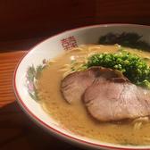 初代博多醤油豚骨 ラーメン 拉骨 LAGO 福岡のグルメ