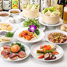 香港酒家のおすすめ料理1