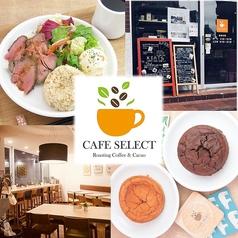 CAFE CELECT カフェセレクト 池袋東口店の写真